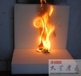 D2防火泡绵(Fire-proof  foam)